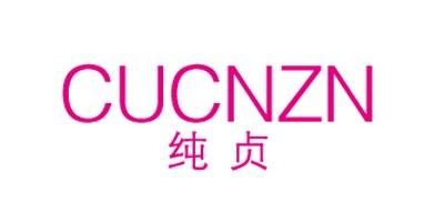Лого бренда CUCNZN из Китая