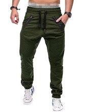 цена на ZOGAA 2019 hot sale New Fashion Solid Color Casual  Straight  Cotton  Pants Men Fitness Pencil Trousers Drawstring Sport Pants