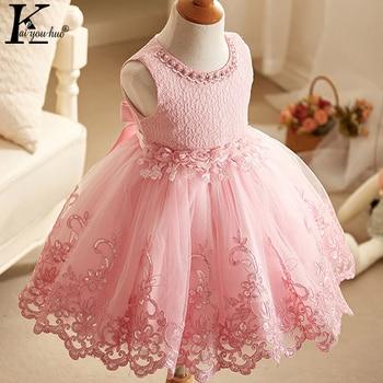 f5124664d8b Product Offer. Платье для маленьких девочек