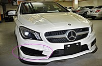 CLA260 Front Bumper Air Splitter Cover Trim for Mercedes Benz W117 C117 CLA250 CLA45 Sedan 4D Carbon Fiber 2013 2015
