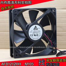 brand new DELTA AFB1212HH  -M105 12025 12V 0.5A 12CM   Projector cooling fan