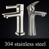 High quality 304 stainless steel single cold water bathroom basin faucet nickle brush / baking finish