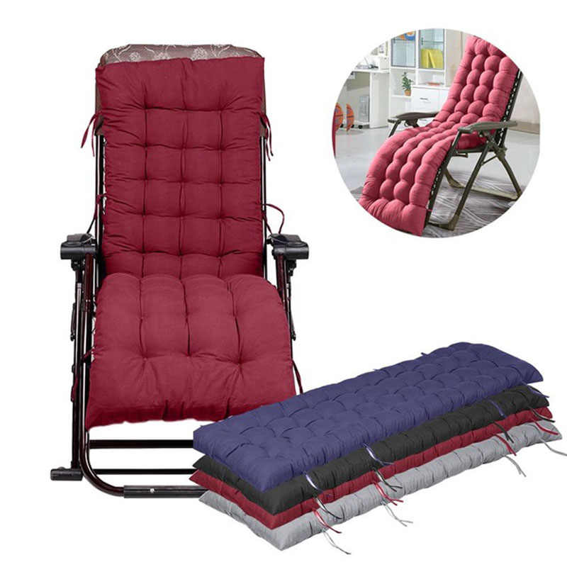 Твердый Мягкий садовый шезлонг кресло-Релакс с подушкой для сиденья утолщенное складное кресло-качалка Подушка длинный стул диване подушки на сиденья