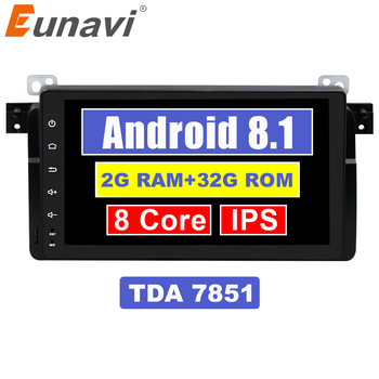 Eunavi 1 Din Android 7.1 8.1 9 Inch Quad Core Mobil Radio Stereo GPS untuk BMW E46 M3 Rover 75 dengan Wifi 4G CANBUS Bluetooth 2 GB RAM