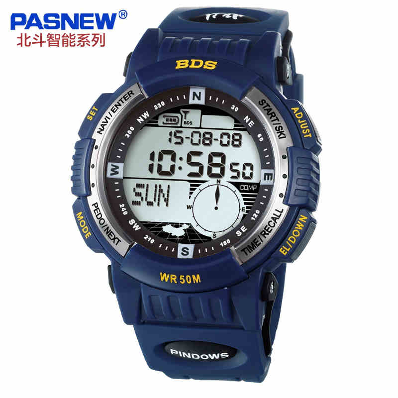 2017 pasnew brand Global gps Navigation watch mountain step counter running ski outdoor sports waterproof watches men global brand 2015 da33 440c 56hrc