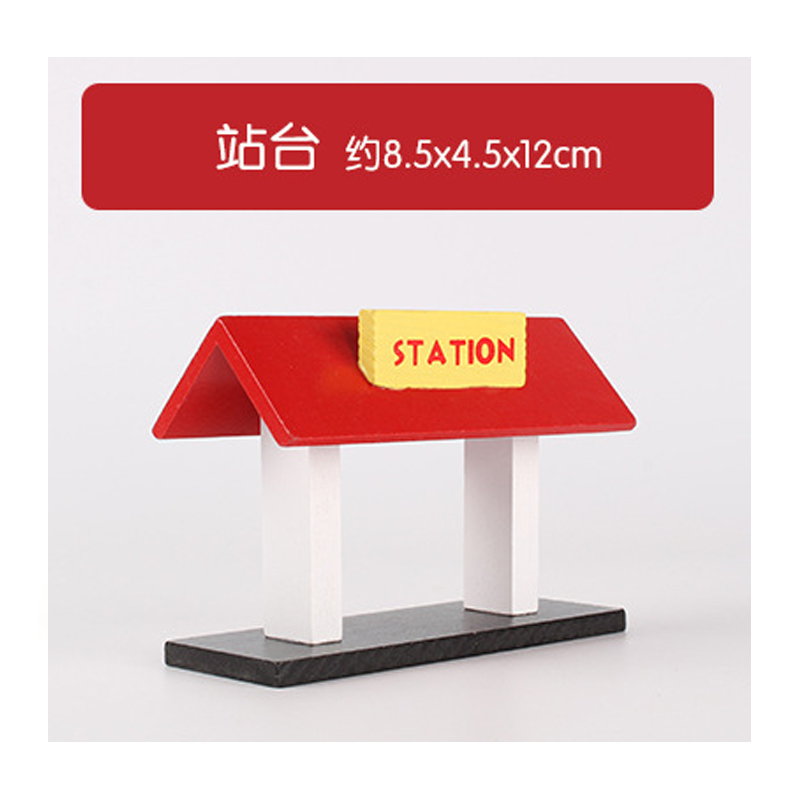 P149 Free shipping Red Roof platform station wooden track scene accessories Suitable for wooden plastic train track toys