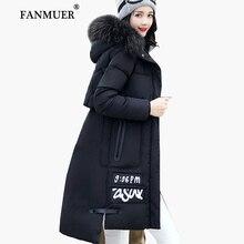 Fanmuer 2017 мех мод зимняя женские зима стеганная куртка зимние женская пальто женское женский парка зимний пиджаки пиджак зимнее парки для женщин зимой одежда парки шуба жакет длиная верхняя теплое одежда анорак