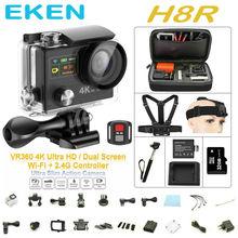 """EKEN H8R Acción cámara VR360 Mando a distancia ultra 4 K/30fps WiFi 2.0 """"Dual LCD pro Helmet Cam ir Cámara impermeable del deporte"""