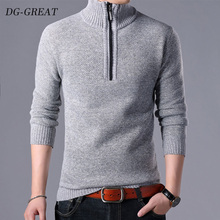 2019 Thick Warm Autumn Winter Men's Sweater Men's Turtleneck Solid Color Casual Sweater Men's Slim Fit Brand Knitted Pullovers