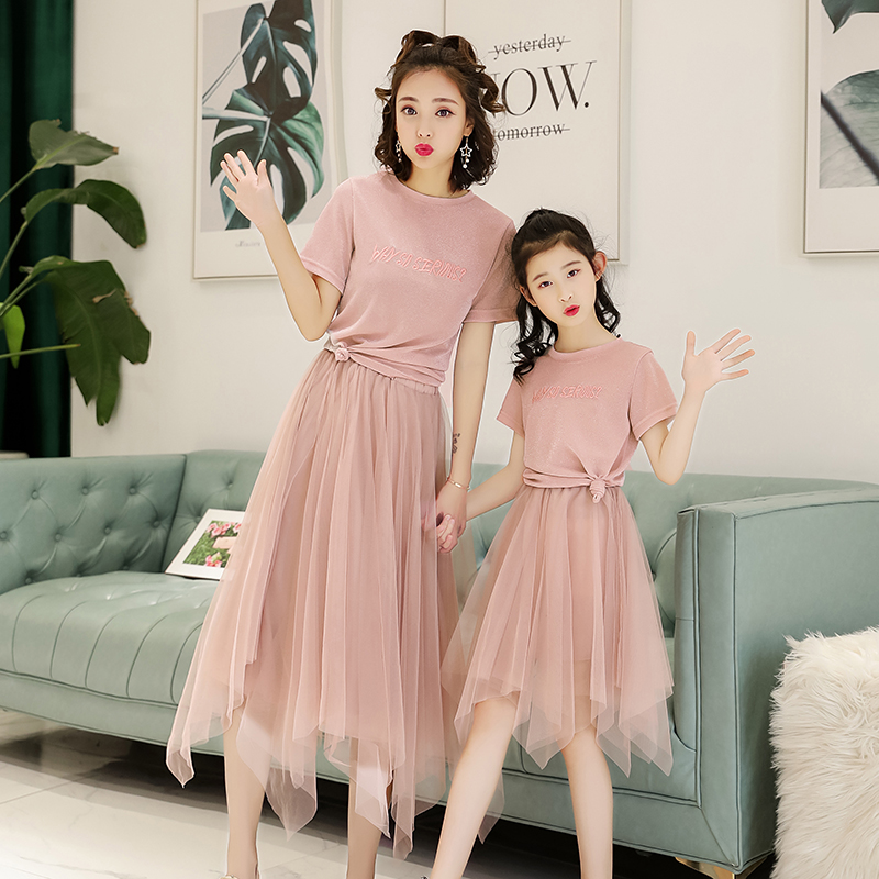 2018 Elegant Mom Daughter Set Clothing Happy Family Matching Outfits Mother Daughter Clothing Summer A Line Long Top Shirt Skirt pink lace up design long sleeves top and pleated design skirt two piece outfits