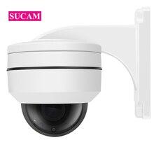 Cámara domo PTZ de 4MP para exteriores, Zoom óptico de 2,8 12mm, vigilancia de vídeo de seguridad para el hogar, cámara CCTV IP impermeable con soporte