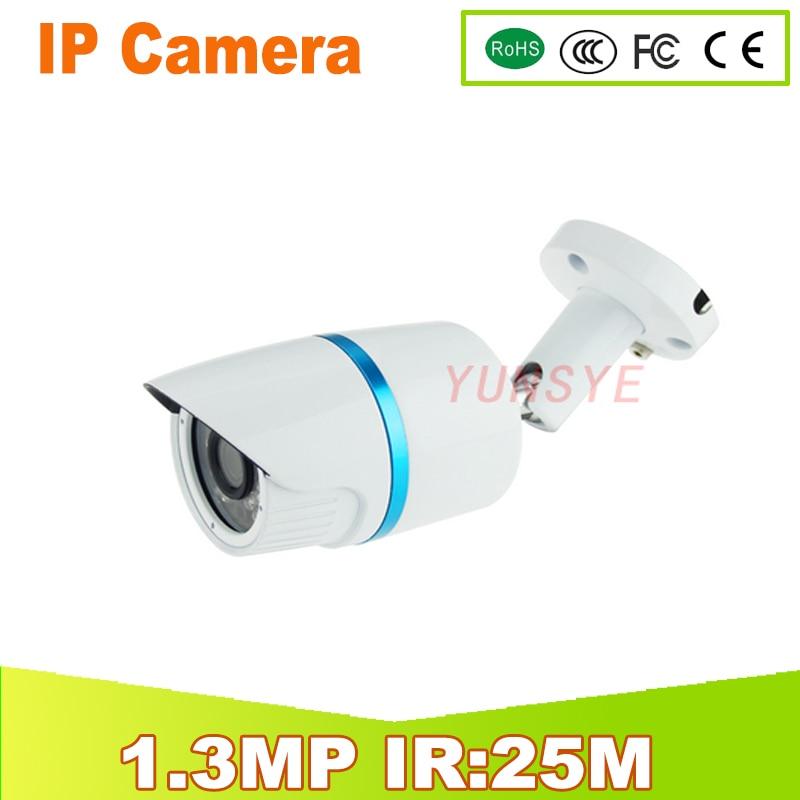 YUNSYE Free shipping 1 3MP Waterproof Bullet IP Camera 24LED font b Outdoor b font CCTV