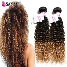 Kinky Curly Weave Human Hair Bundles Ombre Brazilian Hair Weave Bundles 1B/4/27 Honey Blonde Remy Hair Extensions Short Bob Hair(China)