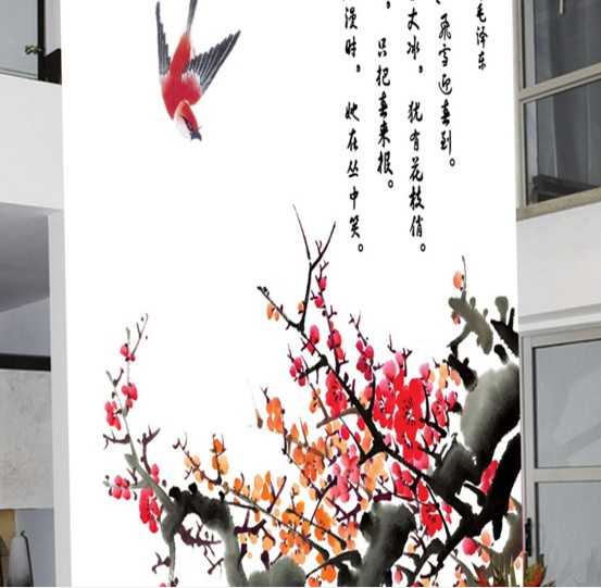 Custom Environmental 3D stereoscopic large mural wallpaper wall paper the living room sofa TV background scenery Chinese plum custom 3d stereoscopic large mural wallpaper wall paper living room tv backdrop of chinese landscape painting style classic
