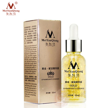 24K Gold Essence Anti Wrinkle Anti Aging Collagen Whitening Essence Face Skin Care Moisturizing Hyaluronic Acid Soothing Cream 24k collagen skin face moisturizing hyaluronic acid 30ml