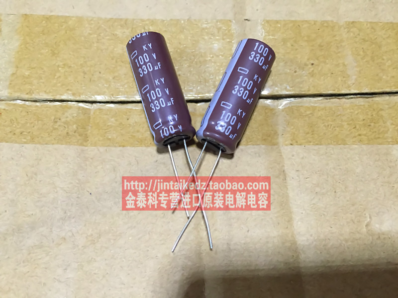 Genuine new  BLACK GATE K series electrolytic capacitor 100uf 50V