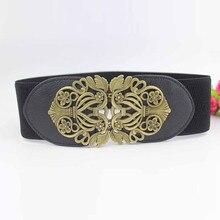 2017 New Design Vintage Female Brief Wide Belt Decoration Elastic Cummerbund Strap Dress Accessories cinturon mujer bayan kemer