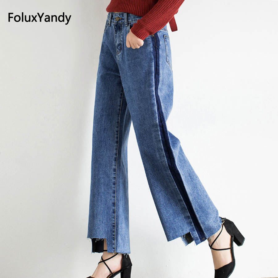 Tassel Denim Wide Leg Pants Women Casual Mid Waist Loose Jeans Trousers MZNZ25