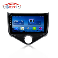 Bway 9 Quad Core Car Radio Gps Navigation For 2013 Chery Fulwin 2 Android 6 0