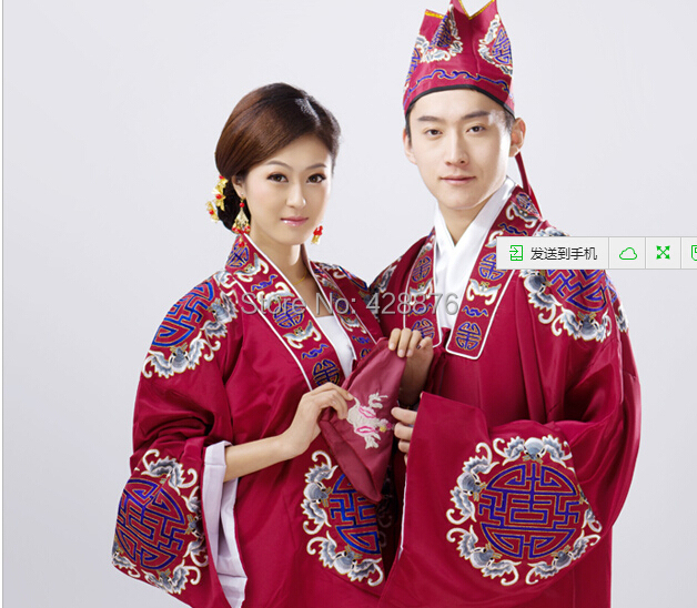 ba149cdf4 Unisex Chinese Beijing opera costumes clothing /Peking Opera costumes/ Chinese Folk Dance couple costumes-in Sets from Novelty & Special Use on ...