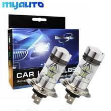 2Pcs 100W Cree Chip LED H4 H7 H8 H11 9005 HB3 9006 HB4 BA15S BAY15D 3157 7443 12V~24V 20SMD Car Fog Lights Running Lights(China)