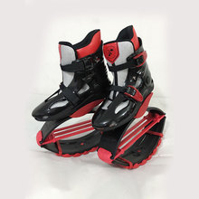 MiaoMiaoLong Jumps BKR3638 Black/Red Men 4.5,5,5.5 Women 5.5,6,6.5 Outdoor Jumps Shoes Bounce Sports Jumping Boots