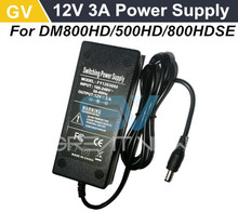 10pcs/lot Free DHL shipping High quliaty output DC 12V 3A power supply Adapter for 800hd, 800se, 500hd