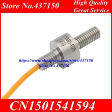 Micro pull pressure sensor industrial automation miniature  load cell touch force  load cell 3KG 5kg 10KG 20kg 30K 50kg 100kg