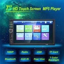 """2 DIN 7 """"дюймовый ЖК-дисплей сенсорный экран автомобиль радио-плеер 7018B Поддержка Bluetooth Камера заднего вида car audio Авторадио универсальный для автомобили"""