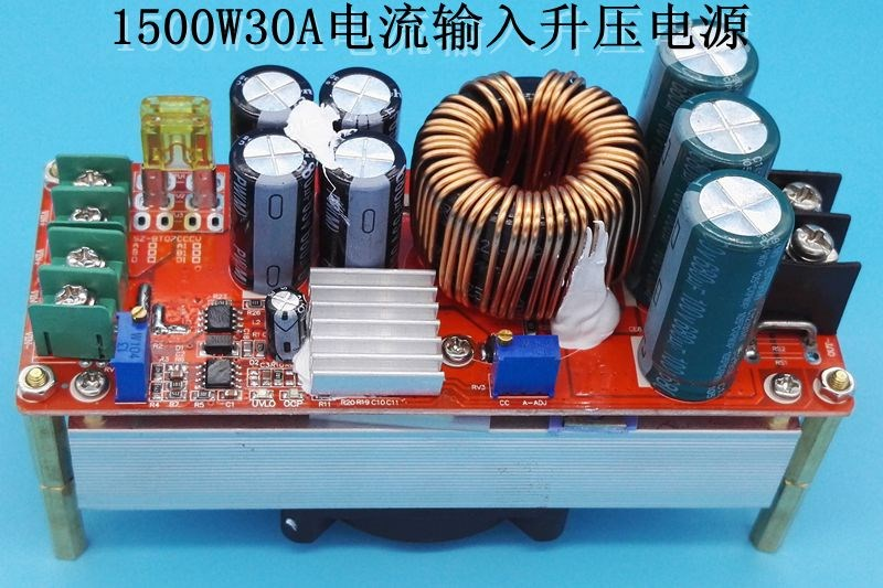 Tracking number 1500W 30A DC-DC Boost Converter Step Up Power Supply Module Constant Current new rivet crossbody bag for women leather fashion flap pillow mini bag girl clutch cross body shoulder with messenger bag brand