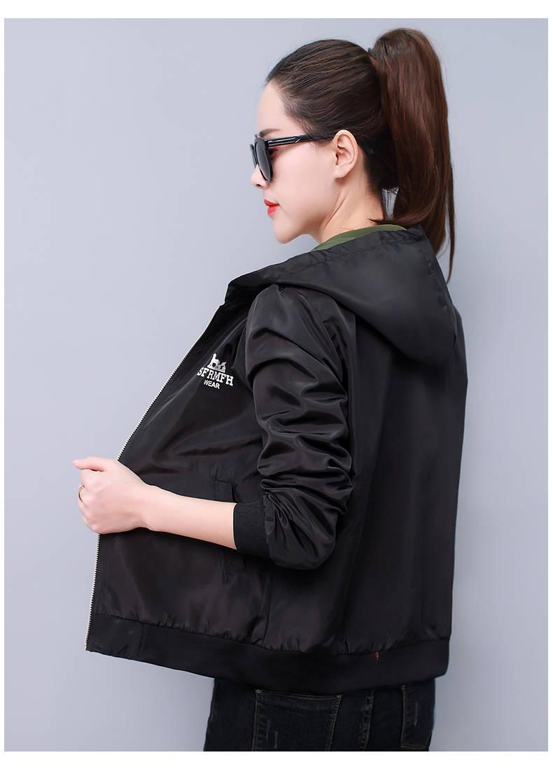 HTB1OFC9XwKG3KVjSZFLq6yMvXXa6 Windbreak Jacket Women Long Sleeve Hooded Coats Spring Autumn Casual Solid Zip Up Basic Jackets for Women