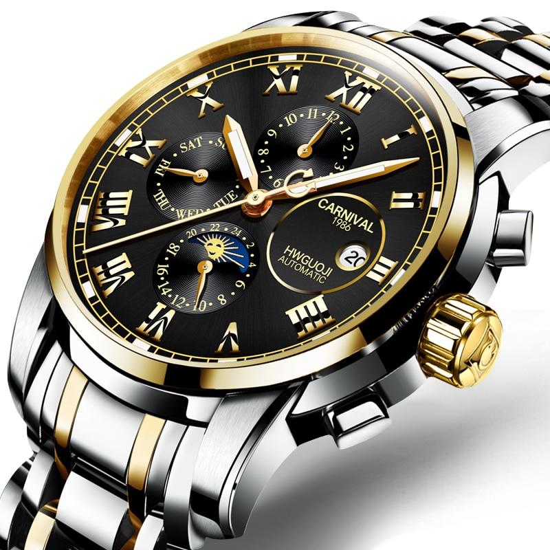 Switzerland Carnival Sapphire reloj hombre Watch Men Brand Luxury Multi-function Men Watches Luminous relogio clock C8008G-6 цена