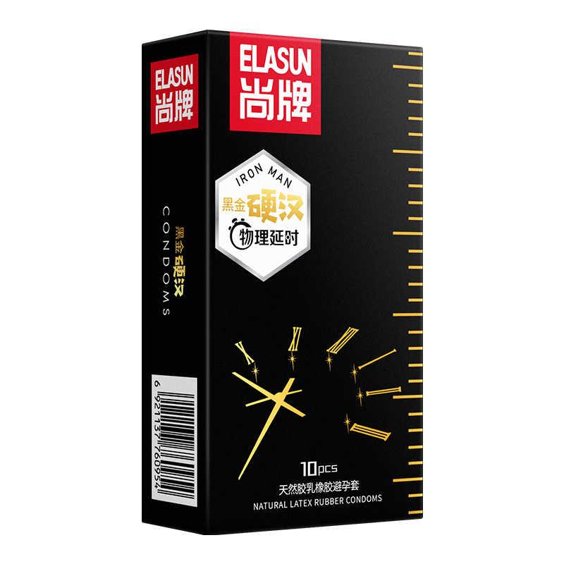 Elasun 10 шт. презерватив для задержки для мужчин и женщин физическая задержка Тонкий Секс Инструменты игрушки для взрослых натуральный латекс большое масло высокое количество