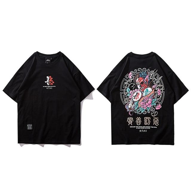 T Shirt Streetwear Men Good...