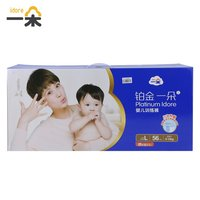 Idore Diaper Pants L 56pcs Platinum Ultra Thin Baby Infant Disposable Diaper Ultra Fast Liquid Absorption