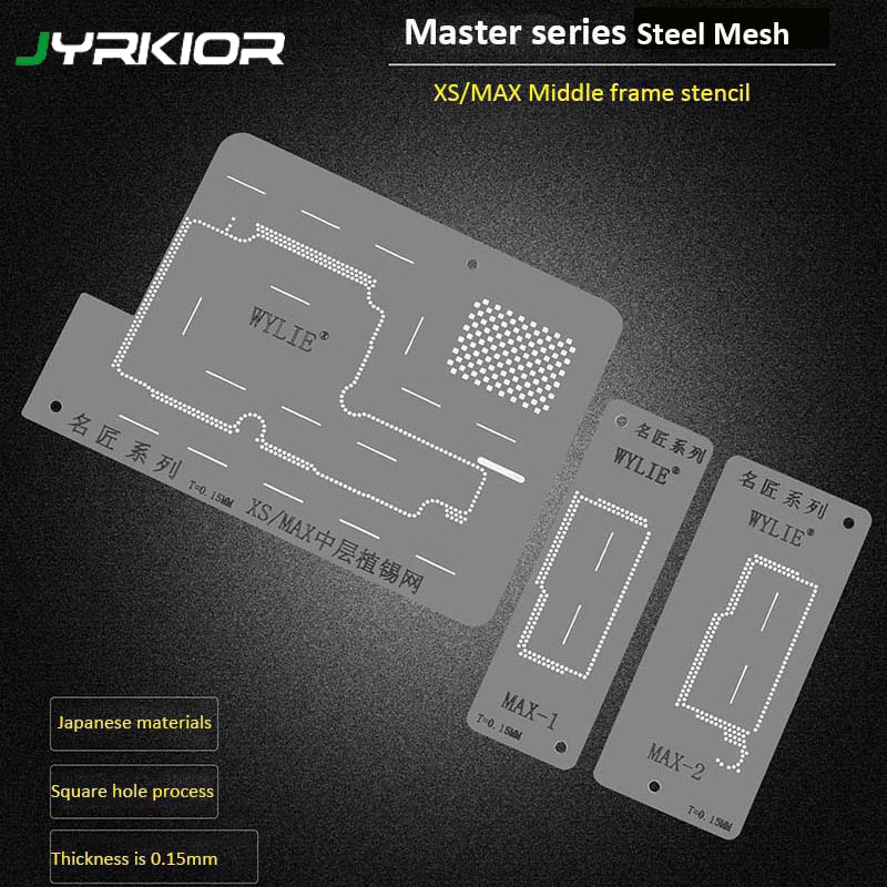 Jyrkior Middle-Level Planting Tin Mesh BGA Reballing Stencil Template For IPhone XS/MAX Logic Board Middle Frame