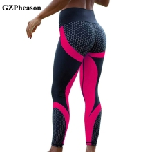 New Fitness Leggings Sports Running Stretchy High Waist Casual Workout Women Sexy Slim Pants Push Up