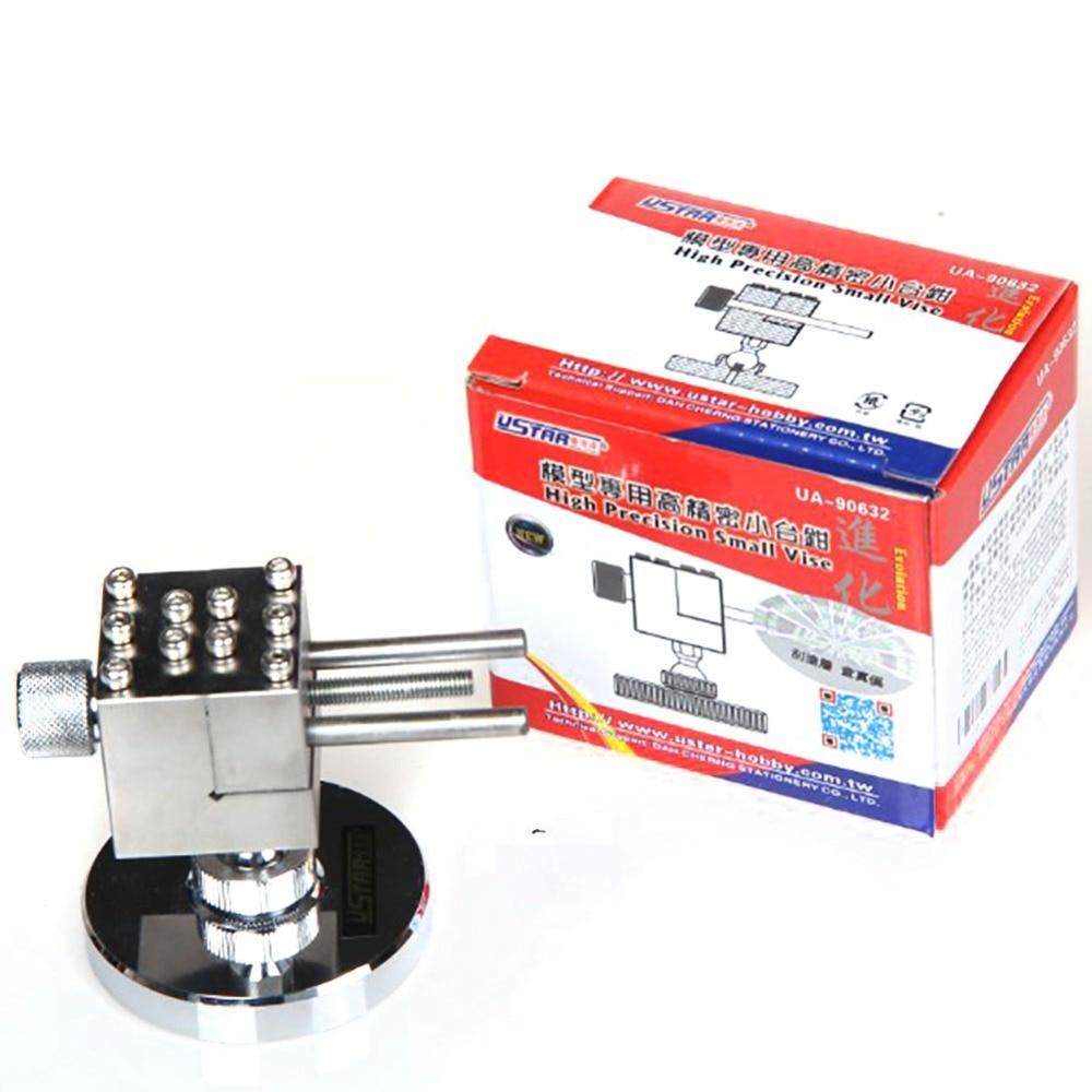 OHS Ustar 90632 прецизионная модель, маленькие тиски, аксессуары для ручного ремесла