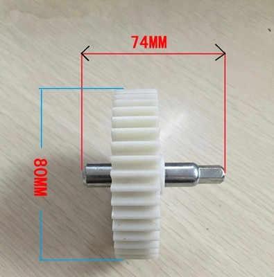 1 Juego (3 uds) piezas de picadora de carne de alta calidad engranaje de plástico engranaje de Plástico s VITEK piezas de repuesto para picadoras de carne