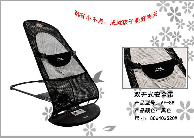 HTB1OFIXXVT7gK0jSZFpq6yTkpXa1 Baby rocking chair the new baby bassinet bed portable baby moving baby sleeping bed bassinet