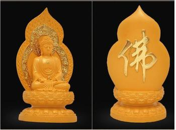 19CM TALL # Greco-Buddhist HOME OFFICE Talisman efficacious Protection # Southeast Asia GOLDEN Amitabha Buddha statue-FREE SHIP