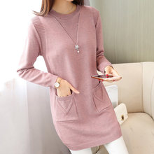 UPPIN Autumn Winter Women Pullovers Sweater Knitted Elasticity Casual Jumper Fashion Loose O-collar Warm Female Long Sweaters(China)