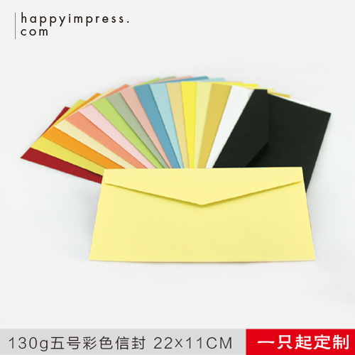 5# Paper Envelopes Colored Envelopes130 GMS 220x110mm Envelopes Thick Colored Envelopes 100PCS