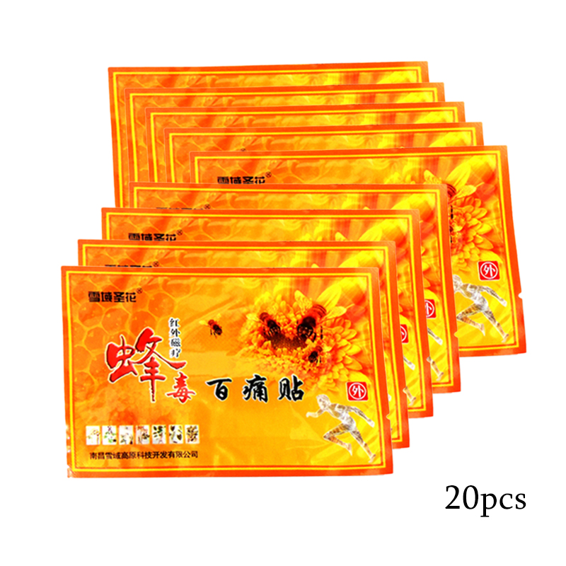 20Pcs/bag Chinese Bee Venom Balm Joint Pain Patch Neck Back Body Relaxation Pain