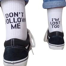 Нескользящих носочков для Для мужчин черный, белый цвет с забавной надписью Don't FOLLOW ME(следуй за мной) Повседневное носки я потерял слишком в стиле хип-хоп Уличная Скейтборд в стиле Харадзюку