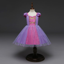 Baby Girl Princess Dress 2019 hot Selling Purple Party Wedding Kids Dresses For Girls Cute Tulle Halloween Children Costumes