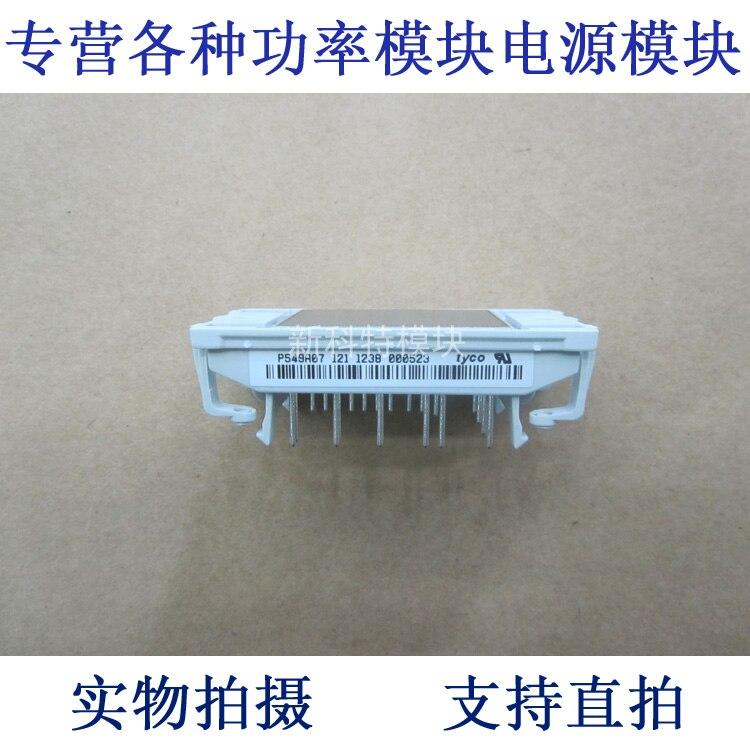 цена на P549A07 7 Unit PIM module