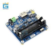 Solar Power Management Module for 6V~24V Solar Panel Supports MPPT function USB connection battery charging
