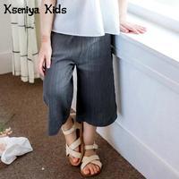 Kseniya الاطفال 2018 صيف ربيع جديد أزياء فتاة السراويل الكورية واسعة الساق السراويل الترفيه السراويل اقتصاص بنطلون الحريم السراويل الاطفال