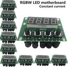 10 шт/RGBW DC 12-36 V светодиодная материнская плата, 54X3 W/18X12 W/24X12 W светодиодный нормальная материнская плата, 4/8CH Профессиональное Освещение сцены доступа